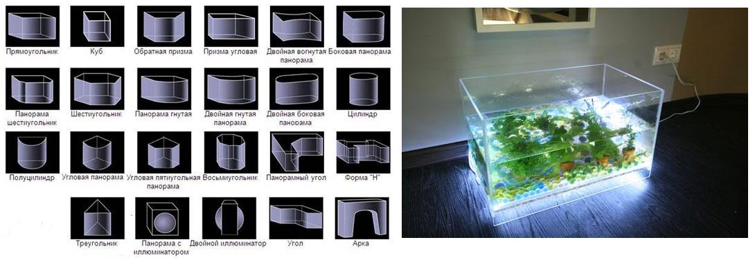 аквариумы-из-оргстекла-воронеж