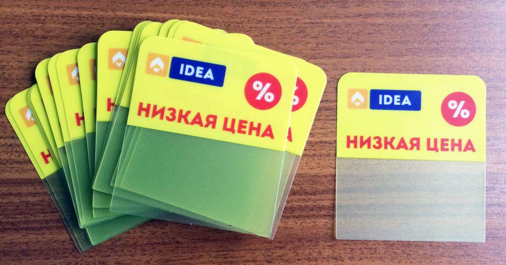 ценники-из-оргстекла-и-ПЭТ-с-печатью-в-Воронеже